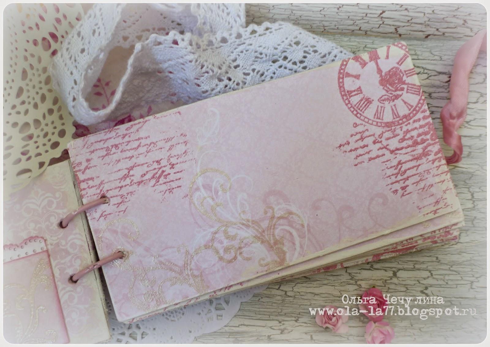 розовый шебби, шебби розовый, альбом, в шебби стиле