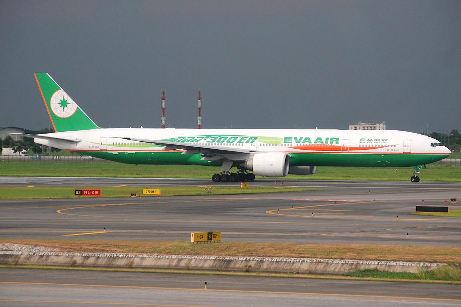 FBI investiga amenaza a avión de Eva Air