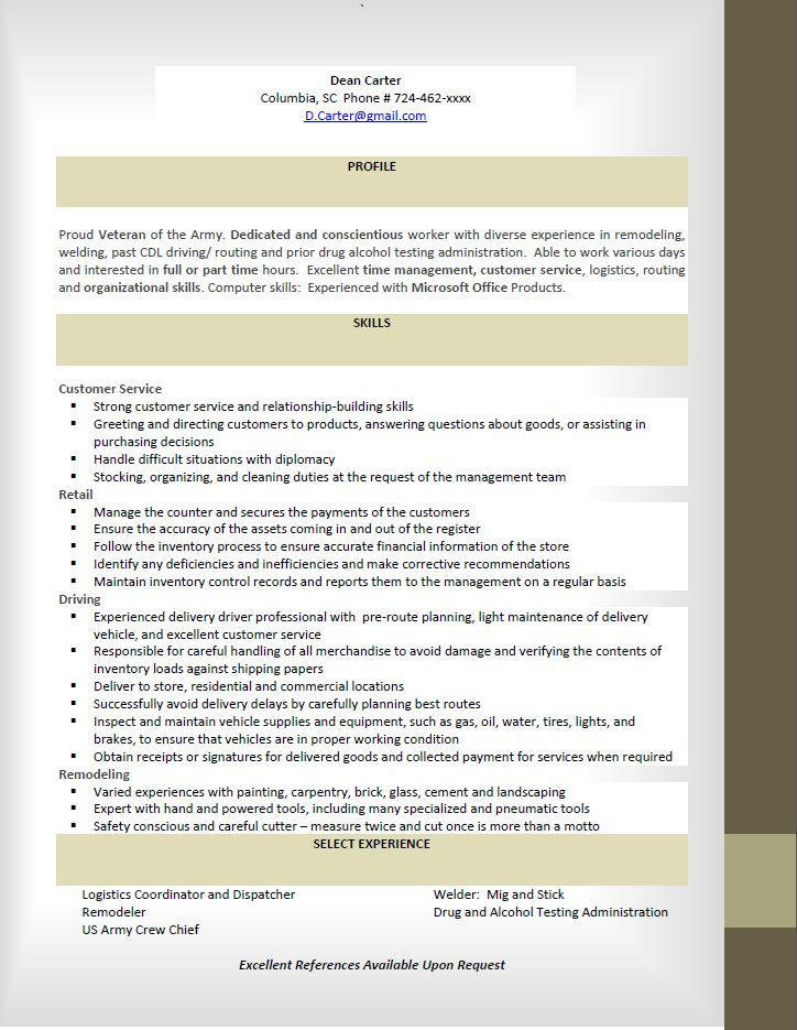 need help in resume writing