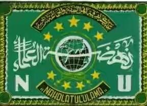 """Pernyataan Sikap Bersama IKA-PMII dan PMII Surabaya """"Selatan"""""""