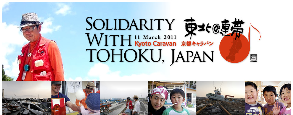 Solidarity with Tohoku, Japan