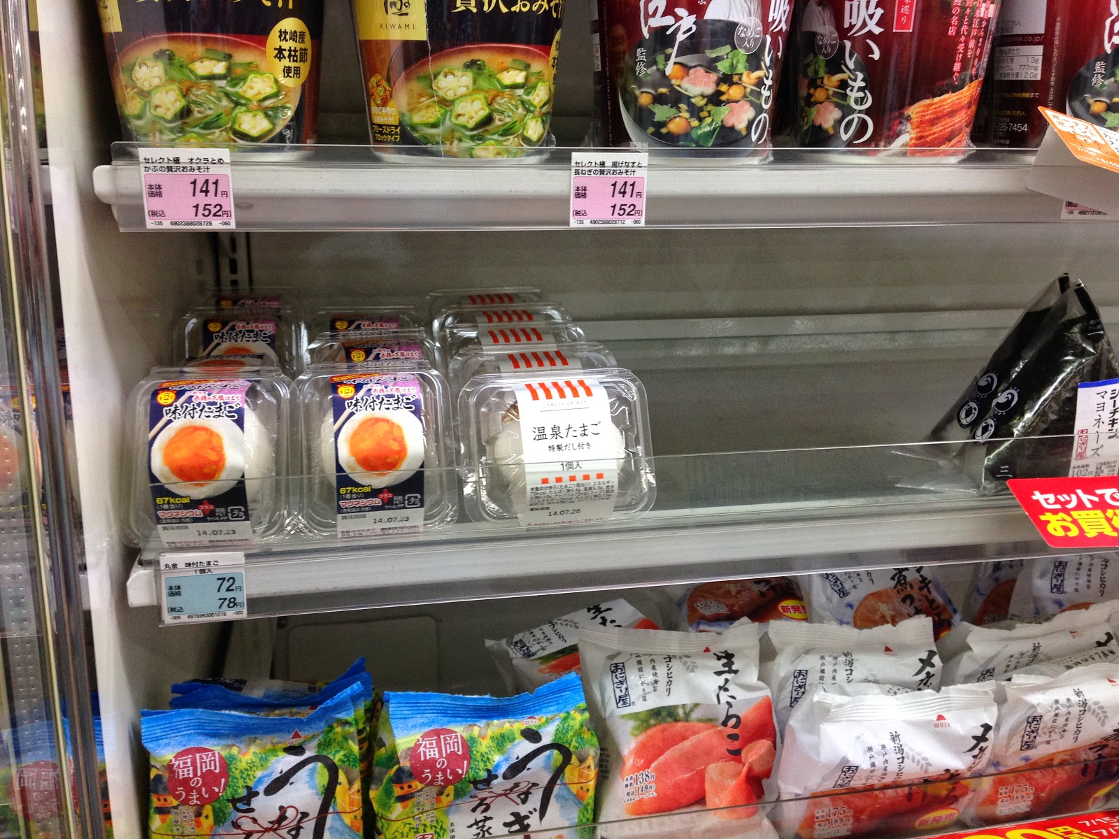 All about konbini convenience stores travels in japan