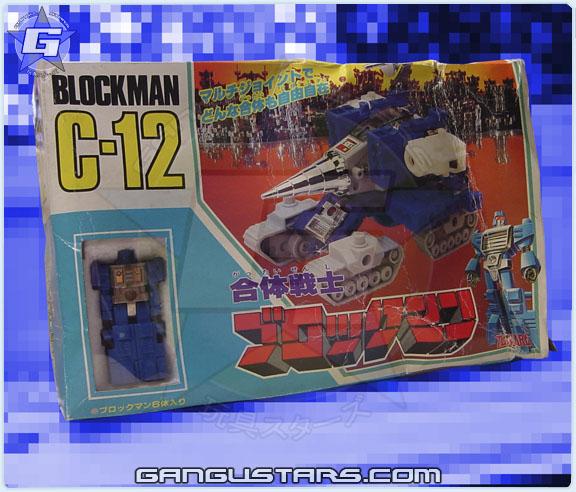 Bandai Diaclone Gobots Microman Takara マシンロボ ミクロマン タカラ