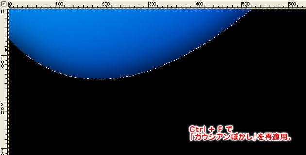 波型のグラデーションを作る⑬