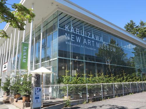 Karuizawa New Art Museum, Nagano, Japan