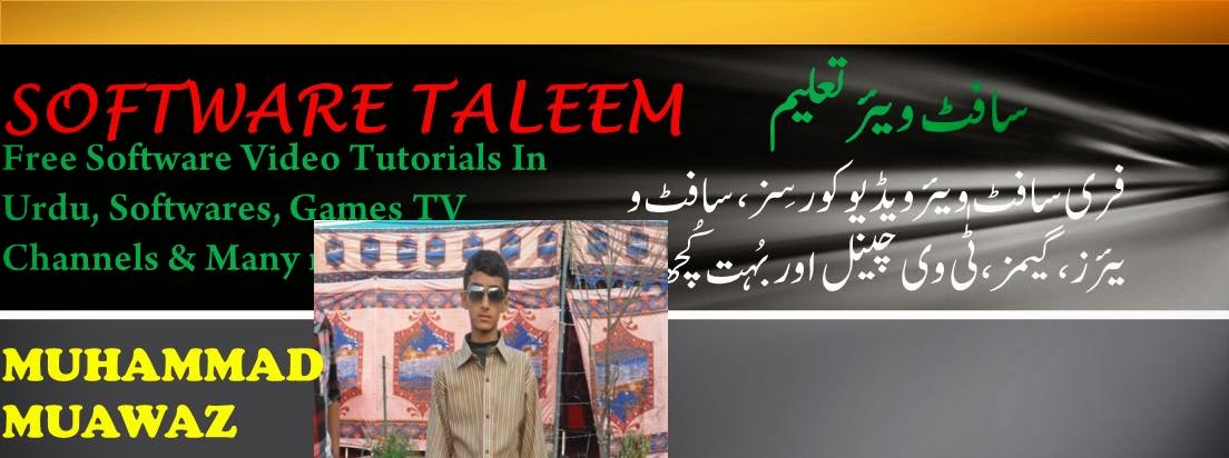 Software Taleem