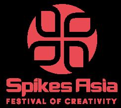 SPIKES ASIA Logo