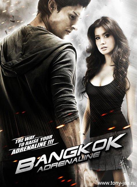 Bangkok Adrenaline DVDRip & Sub Indo