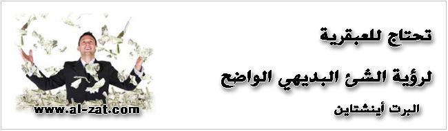 http://www.al-zat.com/2013/12/Sculptations.html