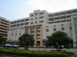 โรงพยาบาลรามาธิบดี Ramathibodi Hospital