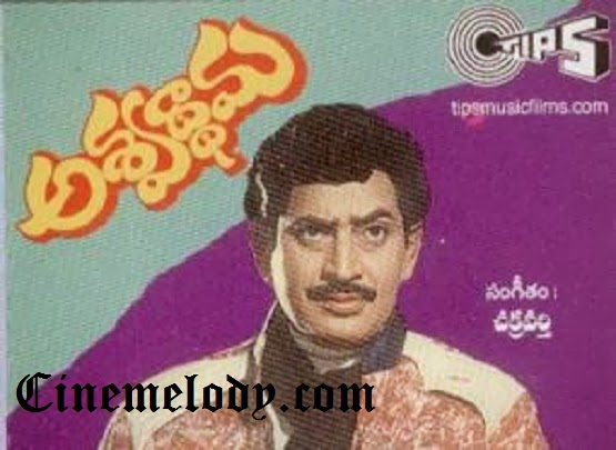 Aswathama Telugu Mp3 Songs Free  Download 1988