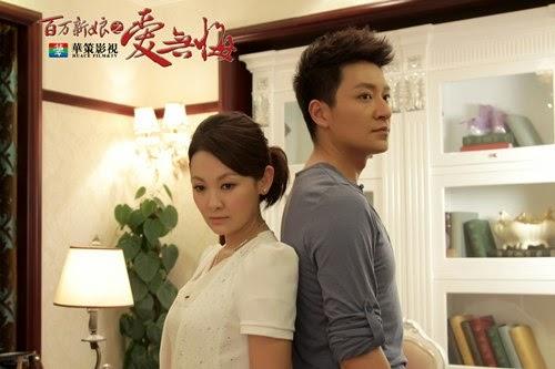 Phim Cô Dâu Bạc Triệu