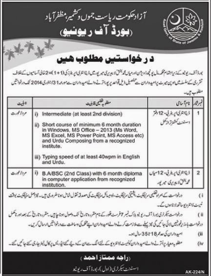 Data Entry Operator Jobs in Board Of Revenue AJK, Muzaffarabad