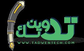 تدوين تك | TadwenTech