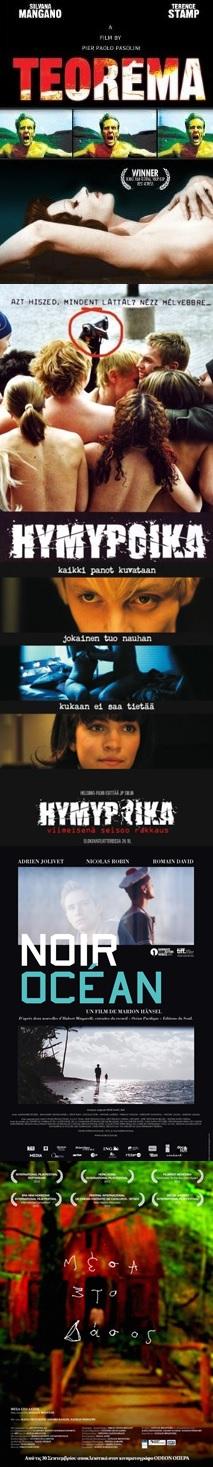 July films / películas de julio