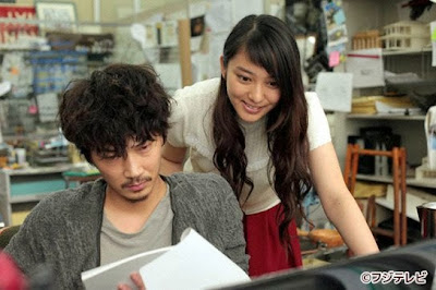 J-Drama Subete ga F ni Naru Subtitle Indonesia