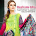 Resham Ghar Summer Lawn Prints 2014 | Resham Ghar Digital Lawn Dress Collection 2014-2015