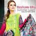 Resham Ghar Summer Lawn Prints 2014 | Resham Ghar Digital Lawn Dress Collection 2014-2015