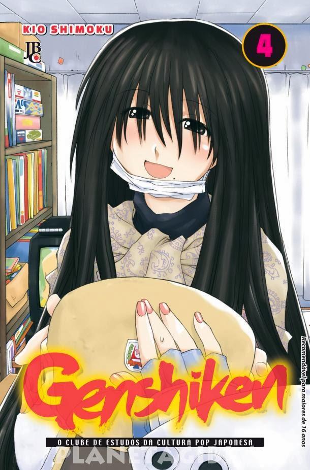 Genshiken_04.jpg (610×926)