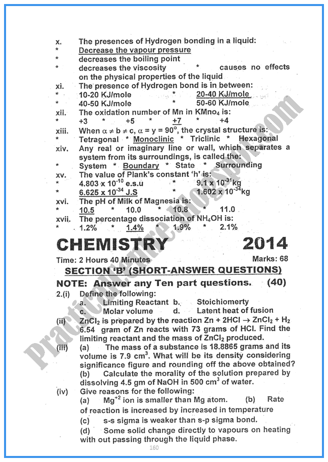 chemistry-2014-Five-year-paper-class-xi