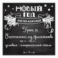 http://saratovscrap.blogspot.ru/2015/11/3.html#comment-form