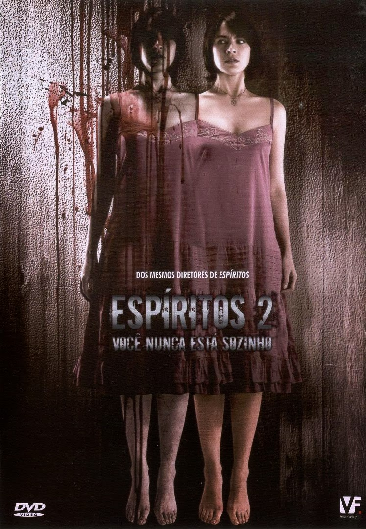 Espíritos 2: Você Nunca Está Sozinho – Dublado (2007)