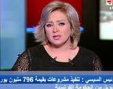 - برنامج الحياة الآن   مع دينا فاروق  -  الخميس 27-11-2014