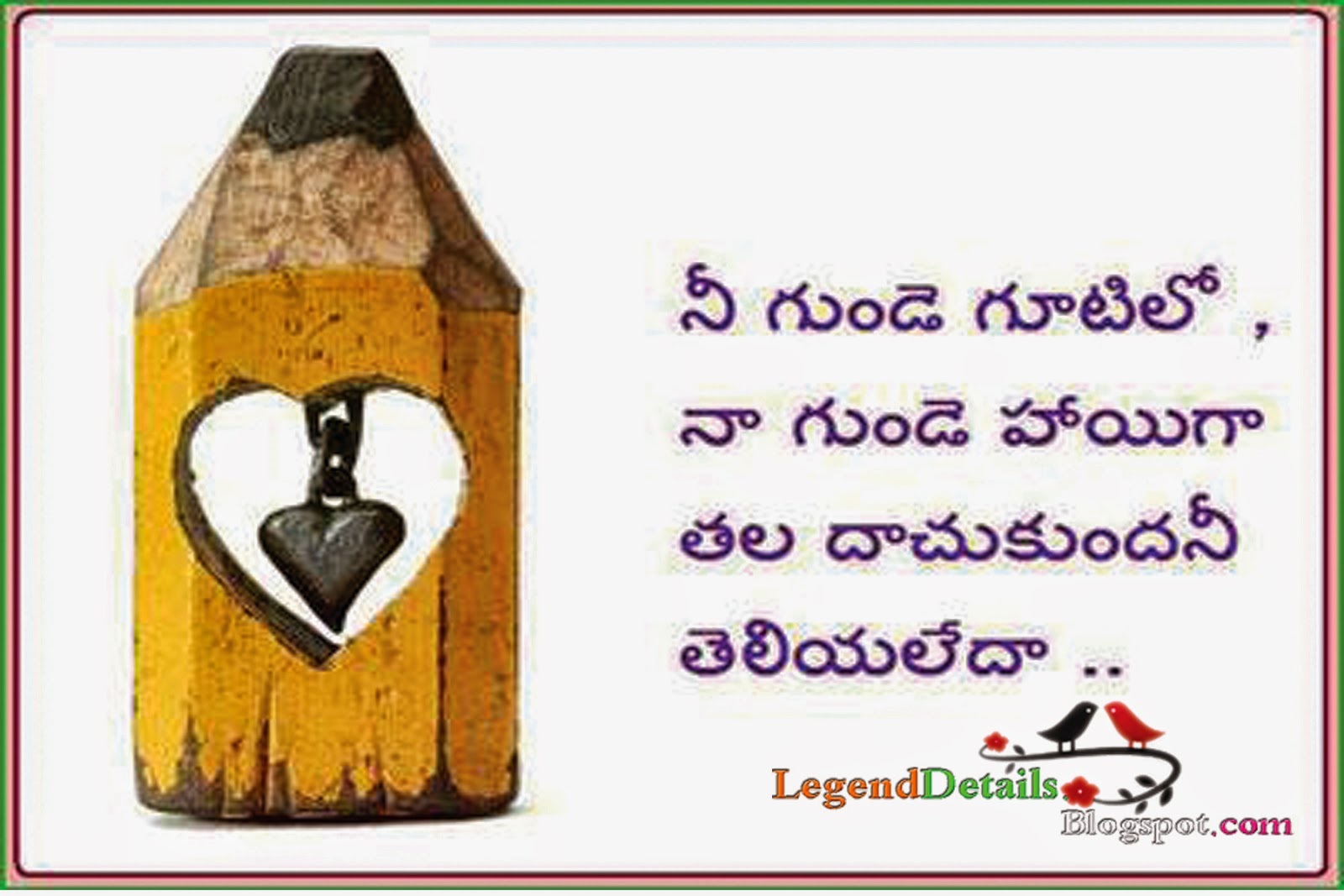 Telugu Love Quotes Custom Famous New Telugu Love Quotes  Hd Wallpapers  Legendary Quotes