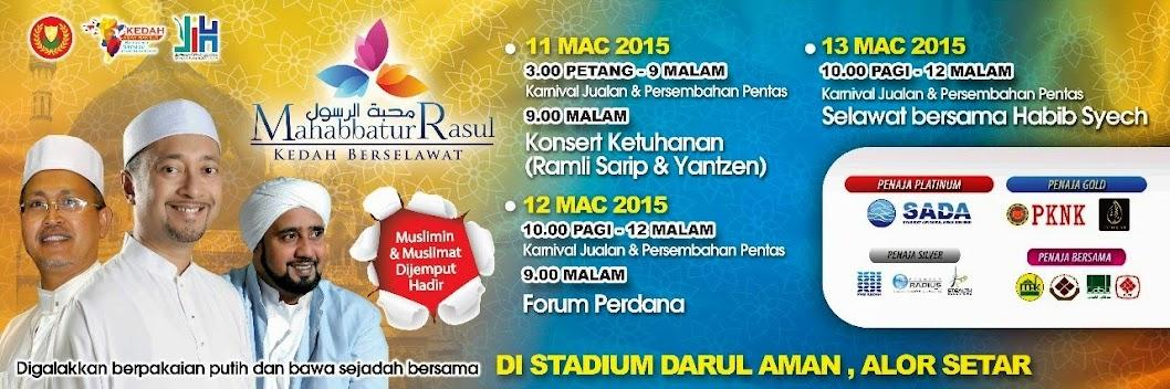Mahabbatur Rasul Malam Kedah Berselawat