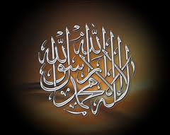 La Puerta hacia el Islam