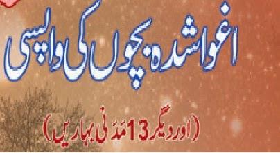http://books.google.com.pk/books?id=bd89BQAAQBAJ&lpg=PP1&pg=PP1#v=onepage&q&f=false