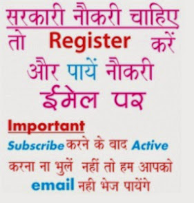 Get Jobs by E-Mail