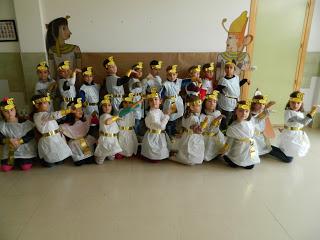 Los egipcios de las Mercedarias