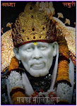 Ohm Sai Ram