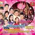 RHM VCD VOL 214 Khmer New Year 2015