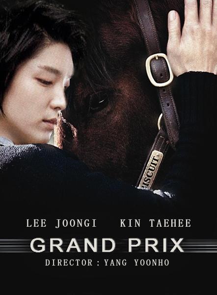 Xem phim Grand Prix