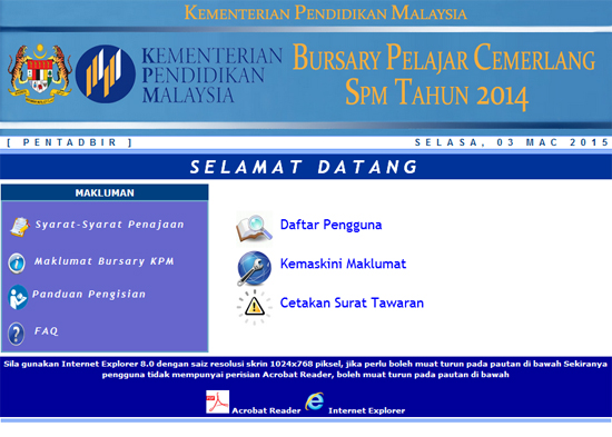 Bursary Penajaan Pelajar Cemerlang SPM 2014 KPM