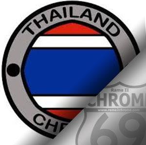 rama2chrome TO thailandchrome