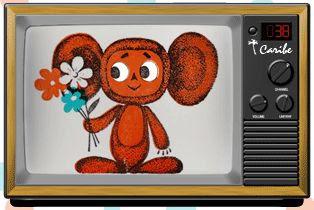 cheburashka animación soviética