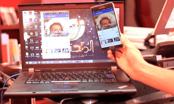 كيف تشارك شاشة هاتفك أندرويد مع الحاسوب ببساطة شديدة