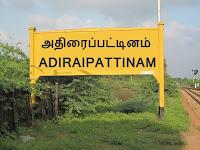 ADIRAIMANAM