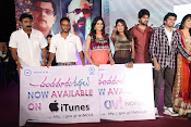 Chandamama Kathalu Audio Release-thumbnail-14