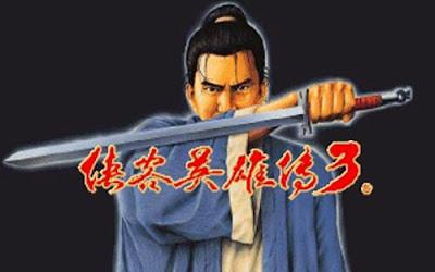 侠客英雄传3 DOS