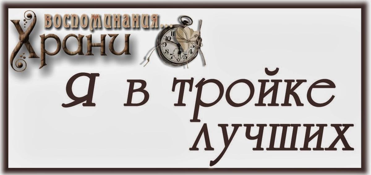 ТОП - 3 с бокалом