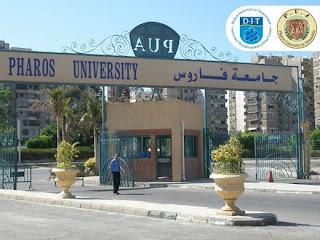مصروفات جامعة فاروس 2013/2014 جميع الكليات
