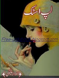 Lip Stick by Anwar Alaigi
