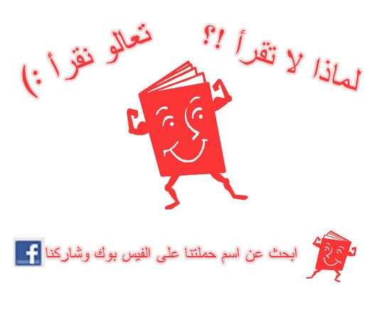 هو أعز أحبابي وأوفى أصاحبي.. Asmaa+logo