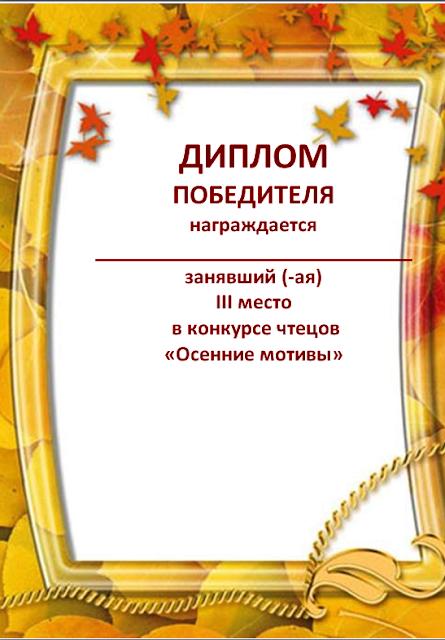 Валенсе - заказ и доставка цветов и букетов по Москве