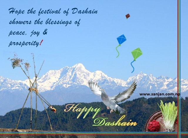 Happy Dashain 2072: Happy Dashain 2072 Greetings