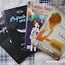 Meus livros disponíveis para troca